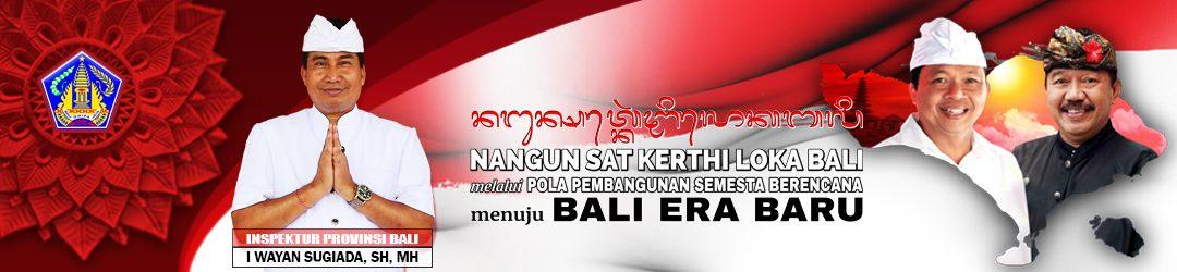 Inspektorat Daerah Provinsi Bali